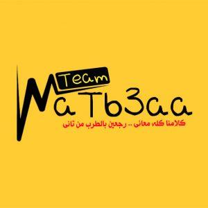 Team_matb3aa_log2o