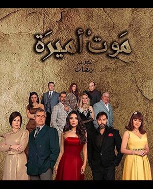 تحميل اغنية اعلان بنك مصر mp3