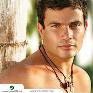 تحميل البوم الليلادي - عمرو دياب 2007 MP3