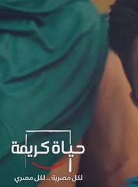تحميل اغاني mp3 محمد فؤاد
