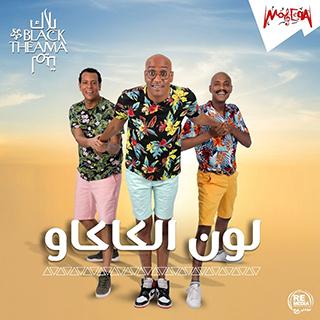 تحميل جميع قصائد هشام الجخ mp3 مجانا