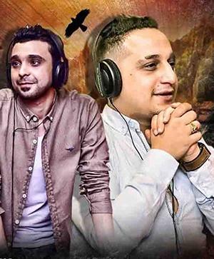 تحميل اغنية محدش ليه خير عليا - رضا البحراوي و اسلام حمدي MP3