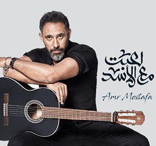تحميل البوم مصطفى حجاج 2019
